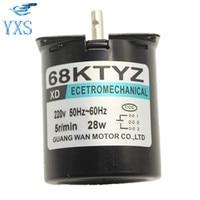 68KTYZ 28W AC 220V Permanent Magnet Synchronous Gear Motor 2 5 5 10 15 20 RPM