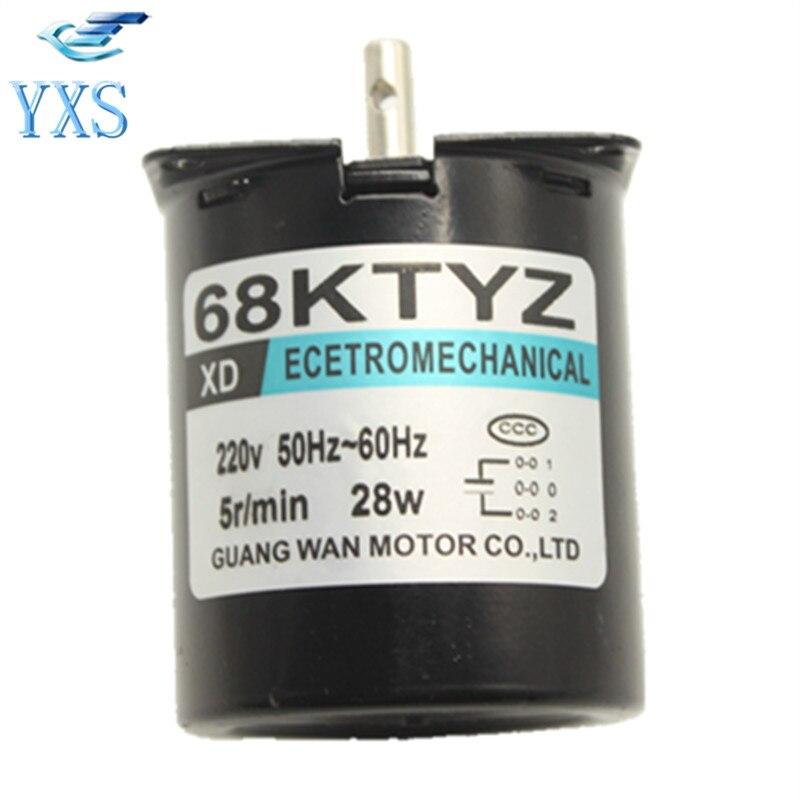 68KTYZ 68-KTYZ 28W AC 220V Permanent Magnet Synchronous Gear Motor 2.5RPM 5RPM 10RPM 15RPM 20RPM 30RPM 50RPM 60RPM 80RPM 110RPM