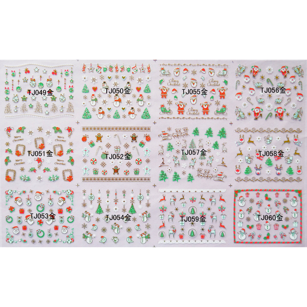 12 pcs lot xmas christmas chinese new year horses 3d nail stickers gold silver border line inlaid nail decals tj049 084 in stickers decals from beauty