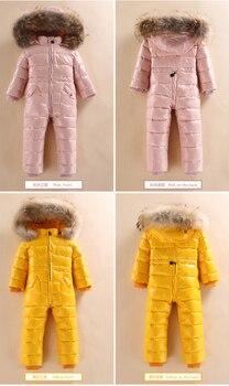 Children's Siamese Down Jacket Boys and Girls Outer Down Jacket Down Jacket Winter Padded Ski Suit