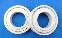 7904CP4 71904CP4 7904 71904 Angular contact ball bearing high precise bearing 20x37x9mm 7303c 7303ac angular contact ball bearing high precision 5 pieces