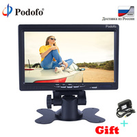 Podofo 7 LCD Computer & TV Display CCTV Security Surveillance Screen Car Rear View Monitor , HDMI / VGA / Video / Audio DC 12V