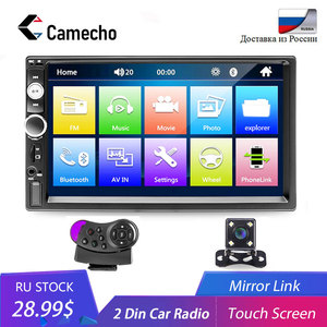 Camecho 2 din Car radio Multimedia Player Universal 2Din Android Mirrorlink auto Stereo For Volkswagen Nissan Hyundai Kia toyota(China)