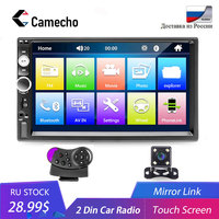 Camecho Universal 2 din Car Multimedia Player Autoradio 2din Stereo 7 Touch Screen Video MP5 Player Auto Radio Backup Camera