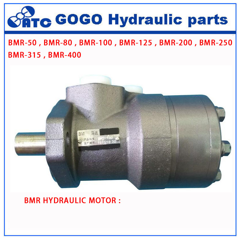 Image 2 - BMR Axial Distribution Type hydraulic motor low speed high torque BMR series hydraulic gerotor motor-in Pumps from Home Improvement