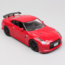 1:36 Scale Mini 2014 Nissan GTR R35 Skyline GT-R super sports racing metal die cast model car toy auto for kids boy miniatures(China)