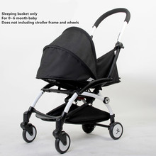 Six color newborn baby sleeping basket 0~6 months baby use baby carriage fit yoya stroller