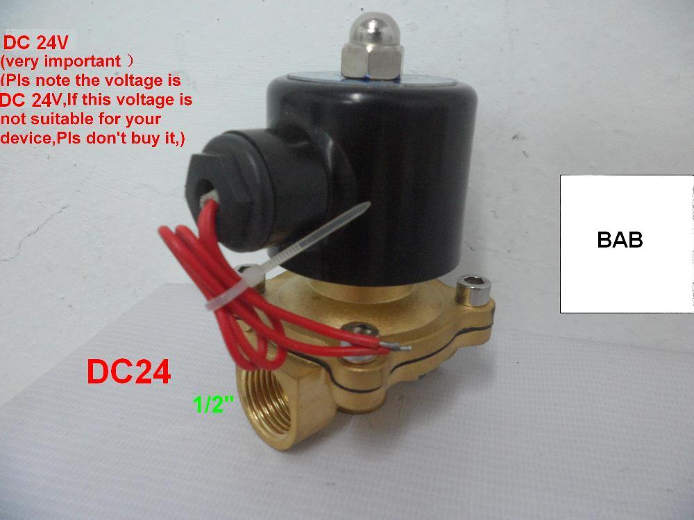 Free Shipping 1/2 Inch DC24V Electric Control Pneumatic Solenoid valve for Cold&hot water,oil,air,gas/brass body N/C 2 Way beibehang 3d embossed wallpaper non woven floral design wall covering modern minimalist style living room tv background