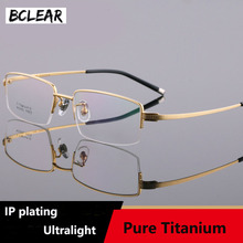 BCLEAR Ultralight Pure Titanium Eyeglasses frames Businessmen High Quality Fashion Spectacle Frame Comfortable Popular Male