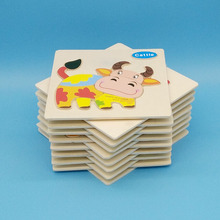 Baby Children Educational Wooden Puzzle Toys Kids 28 Models Wooden Education Toy Puzzles For Children MBF00