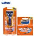 Genuine Fusión Gilette Afeitar Las Hojas de afeitar Para Los Hombres 1 titular + 5 Bits Marca Razor Menshaving Cuidado de La Cara