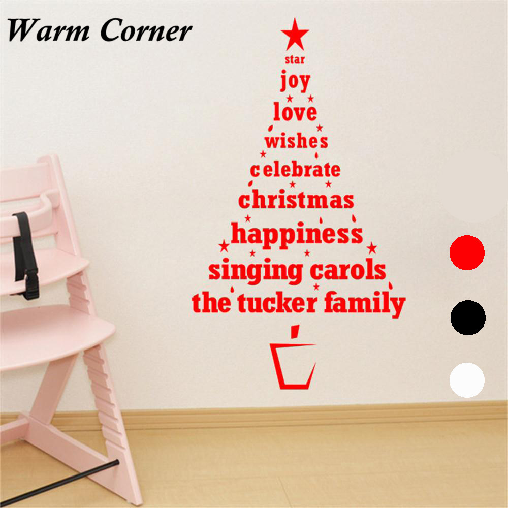 compare prices on christmas wall decoration online shopping buy 2017 merry christmas tree wall stickers vinyl home wall decor decals sept 18 china