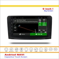 Car Android Media Navigation System For Mercedes Benz ML GL 2005 2012 Radio Stereo Audio Video