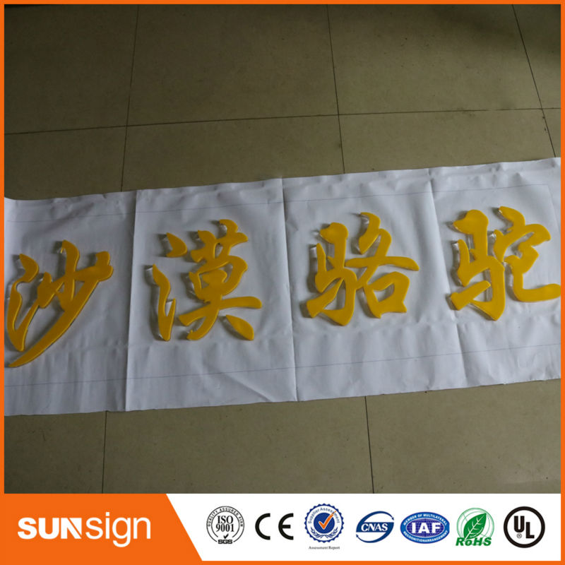 sunsign flat cut signs diy flat cut letters build up acrylic sign letterschina