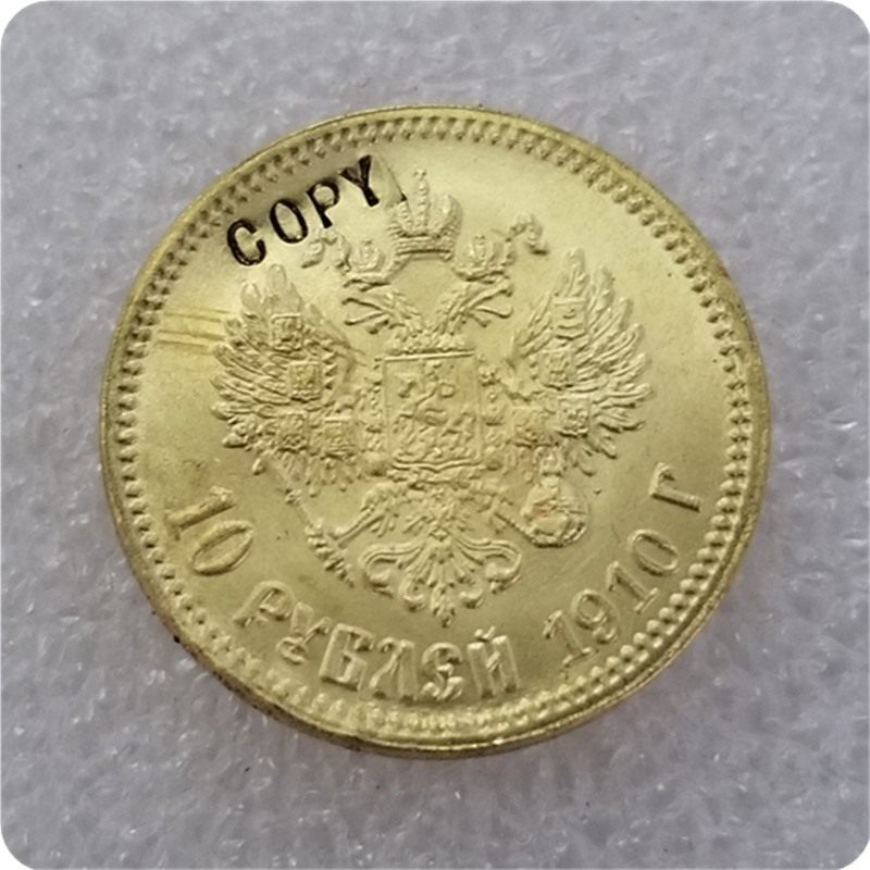 1898-1911 Россия 10 ROUBLE CZAR NICHOLAS II Золотая копия монет - Цвет: 1910
