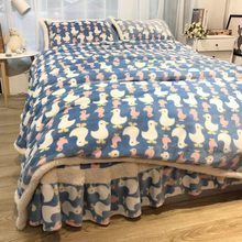 Winter Hot Style Super Warm Soft Winter Thickening Flannel Bedding sets Coral Fleece 4pcs Bed Skirts Wedding Joyous Bedding Set