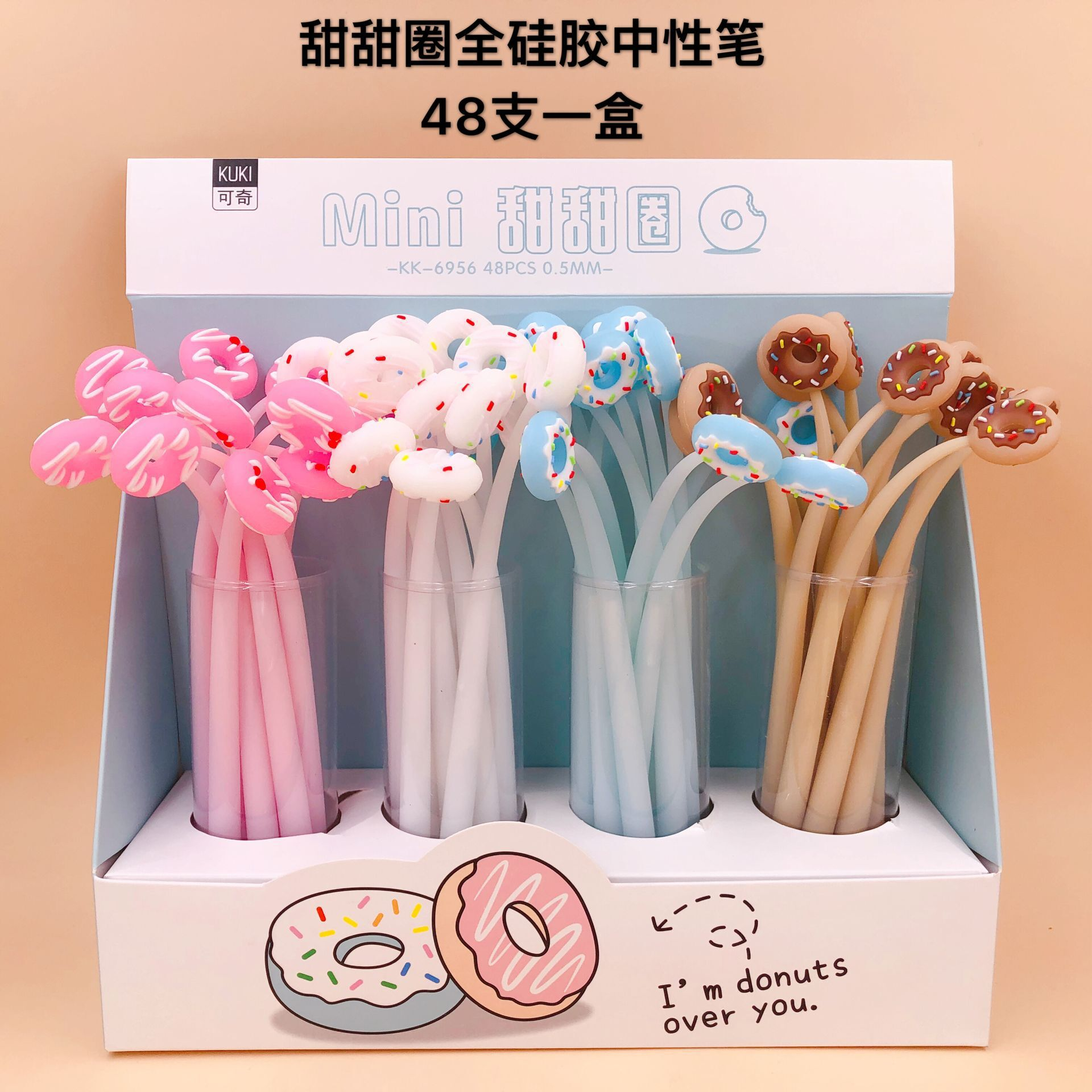48 Pcs/set 1set is 1box Gel Pens Donut Black Colored Gel-inkpens for Writing Gel Pen Cute Stationery 0.5mm48 Pcs/set 1set is 1box Gel Pens Donut Black Colored Gel-inkpens for Writing Gel Pen Cute Stationery 0.5mm