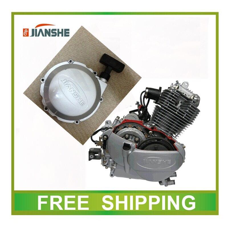 JIANSHE 400cc ATV QUAD ATV400 PULL STARTER start accessories free shipping