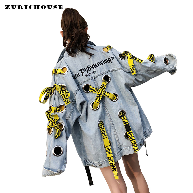 ZURICHOUSE Punk Denim Jacket Women Personality Hollow Out Metal Ring Bandage Oversized Ladies Jeans Jackets Coas