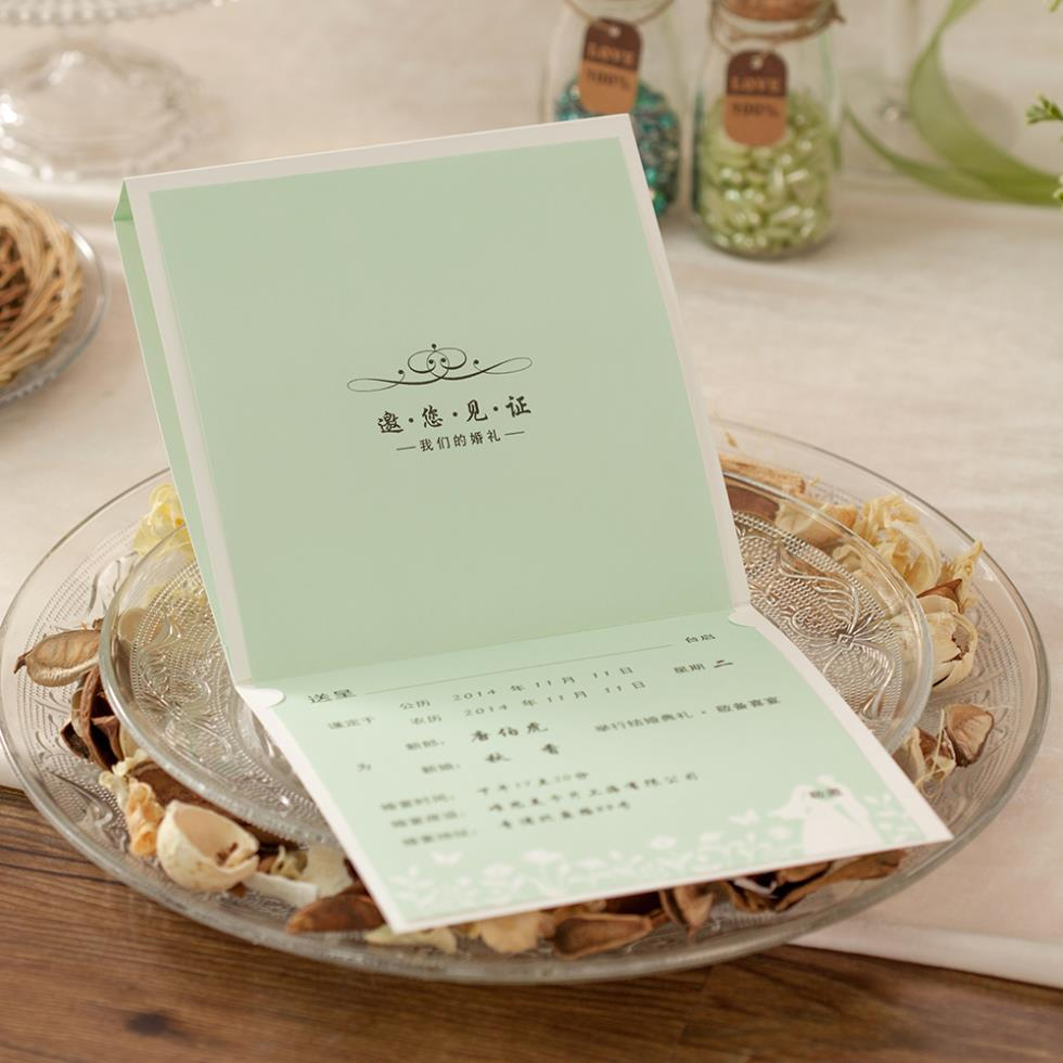 50sets Bride Groom Laser Cut Wedding Invitation In Green Wonderland Theme