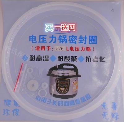 Electric Pressure Cooker Pressure Cooker Silicone Rubber Seals Apply To 22CM 5/6 Liter 5L 6L
