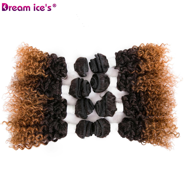 Синтетические афро мягкие Омбре Кудрявые Волнистые, кудрявые волосы расширение 8 пучков 180 г один пакет для одной головы мечта льда