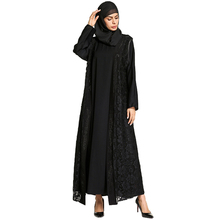 Babalet Womens' Muslim Islamic Dubai Kaftan Floral Lace Prayer Turkish Arab Prayer Black Hijab Long Abaya Dress EID Ramadan