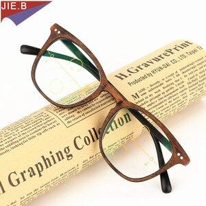 Image 4 - 2019 Ultra Light antifatigue Progressive Multifocal Fashion  Reading Glasses men Female Bifocal Intelligence diopter glasses