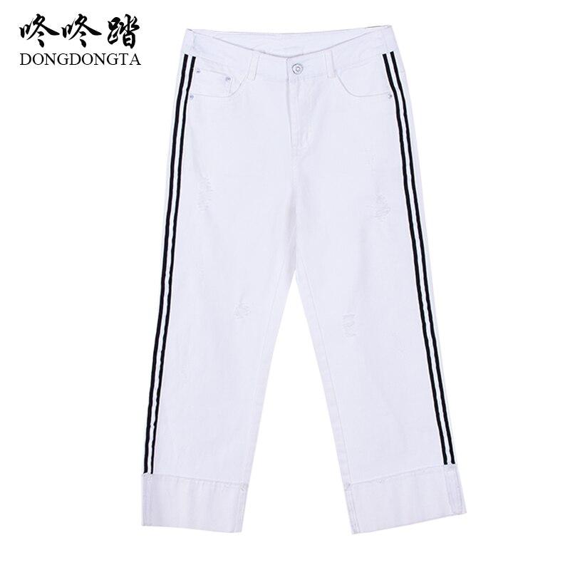 Dongdongta zbrusu 2017 nové dámské džíny bílé barvy natahovací změkčovač volné rovný střední pás kalhoty kalhoty dívky kalhoty