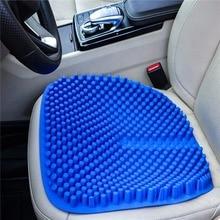 AAG 3D дышащий Прохладный силиконовая подушка Лето офис автомобиль гель массаж Нескользящие стул диван Pad коврики 43*43 см
