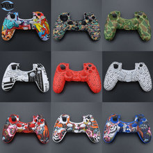 YuXi Camouflage Camo Soft Silicone Gel cover Rubber Protective Skin Case for Playstation 4 PS4 Pro Slim Gamepad Controller