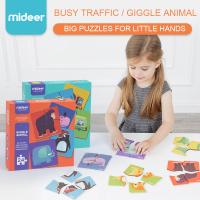 Mideer Baby Wooden Large Puzzle Game Toys Busy Traffic Giggle Animal Enlightenment Puzzle Boys and Girls Gifts