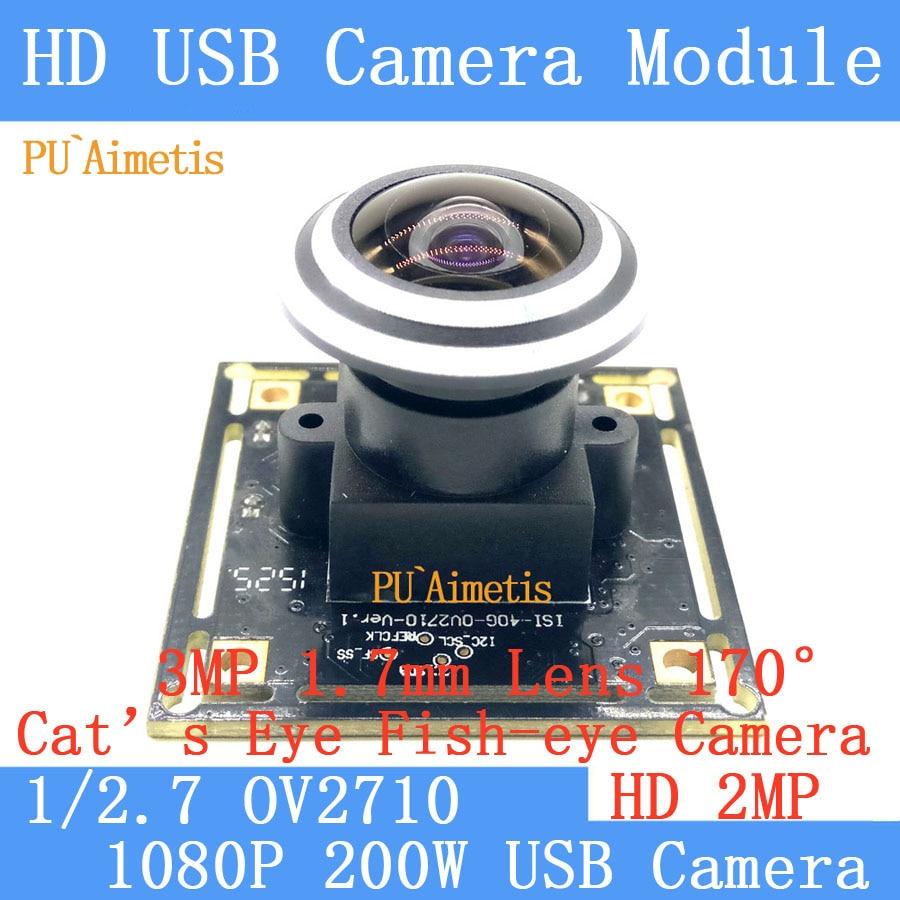 PU Aimetis 2MP Surveillance camera 1080P MJPEG 30fps High Speed CMOS OV2710 Mini CCTV Android Linux