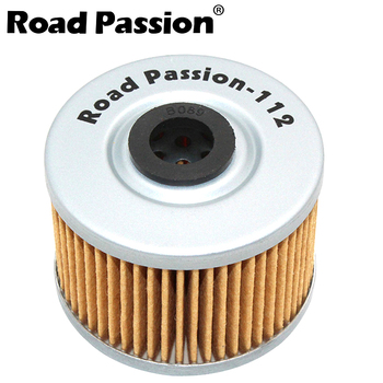 Road Passion 112 Motorcycle Oil Filter Grid For HONDA XR250 XR250L XR250R XR350R XR400R XR440 R/SM XR500 XR600R XR650L XR650R image