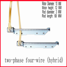 5 Pcs DC 5V Mini Slider Screw 10mm Stepper Motor 2-Phase 4-Wire Micro Stepper Motor  Screw 68MM arduino stepper motor
