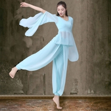 Chinese traditional dance classical ethnic Chinese dance costumes ancient chines