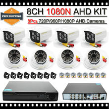 8 Channel ahd dvr kits with Outdoor Indoor AHD CCTV Camera, 2A Power Supply, 10m video cables
