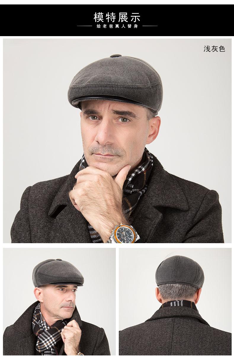 Heren baret cap lente en herfst hoed casual mode paragraaf cap Heren - Kledingaccessoires