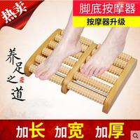 Home Foot Massage Roller Wheel Type Solid Wood Foot Acupuncture Points Rubbed Wooden Foot Massage Machine