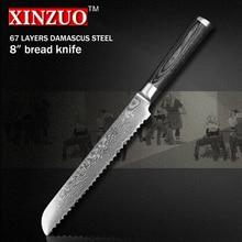 """XINZUO hohe qualität 8 """"zoll brotmesser China kuchen messer Damaskus edelstahl küchenmesser kochmesser werkzeug mit pakkaholz griff"""