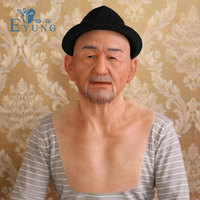 EYUNG Old William good quality realistic silicone masks, old man masquerade for April Fool's Day full head Tricky props