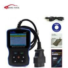 Создатель C310 Для BMW Multi System Scan Tool V4.8 Бесплатная Обновление Онлайн Создатель C310 Сканер C310 Сканер C310 System Scanner