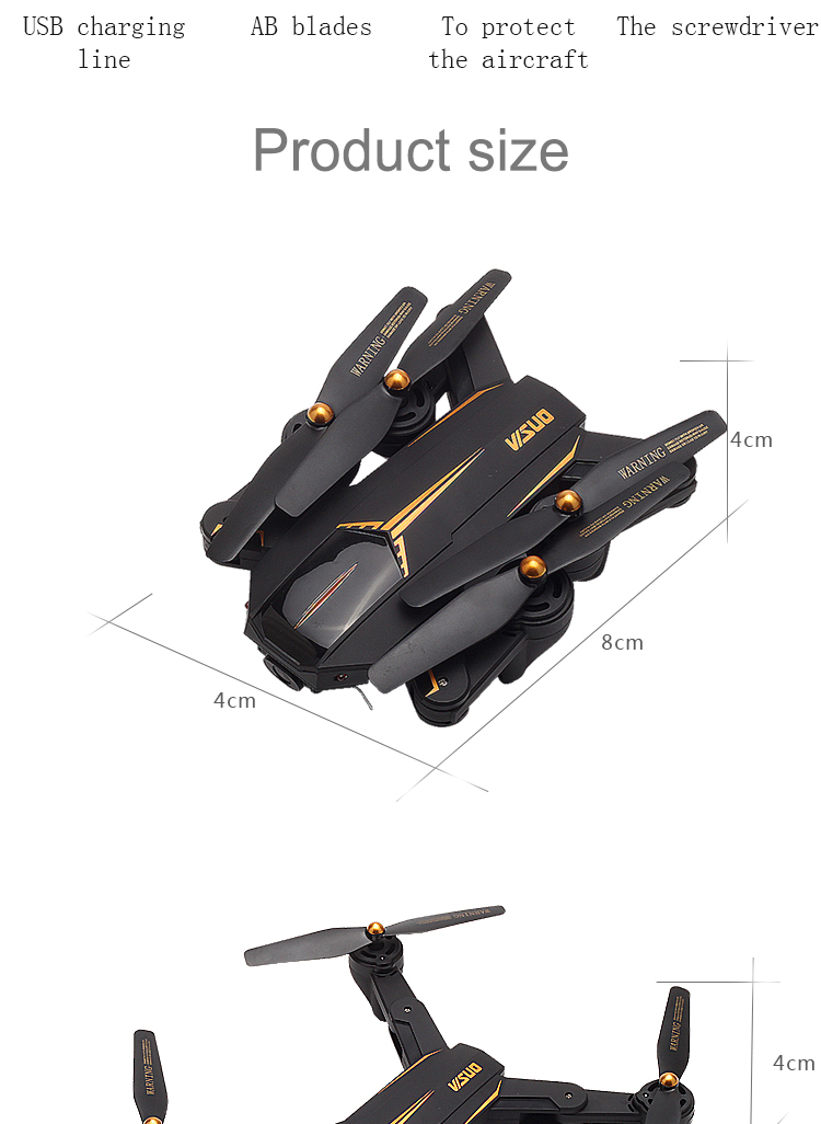 VISUO XS812 GPS RC Drone with 2MP HD Camera 5G WIFI FPV Altitude Hold One Key Return RC Quadcopter Helicopter VS 809 XS809S E58 17