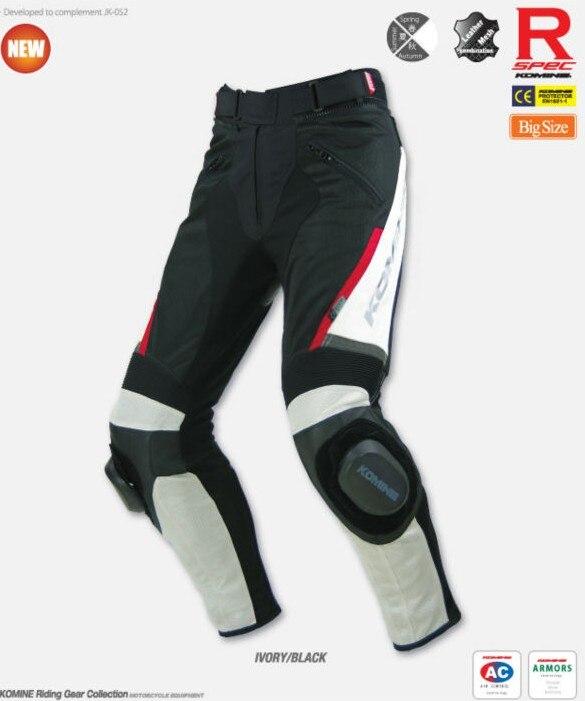 PK 717 летняя сетчатая ткань + кожаные брюки мотоциклетные брюки мужские мотоциклетные защитные брюки