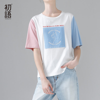 Toyouth 2017 Summer New Arrival Cotton Casual Patchwork Color O Neck Half Sleeve Letter T Shirts