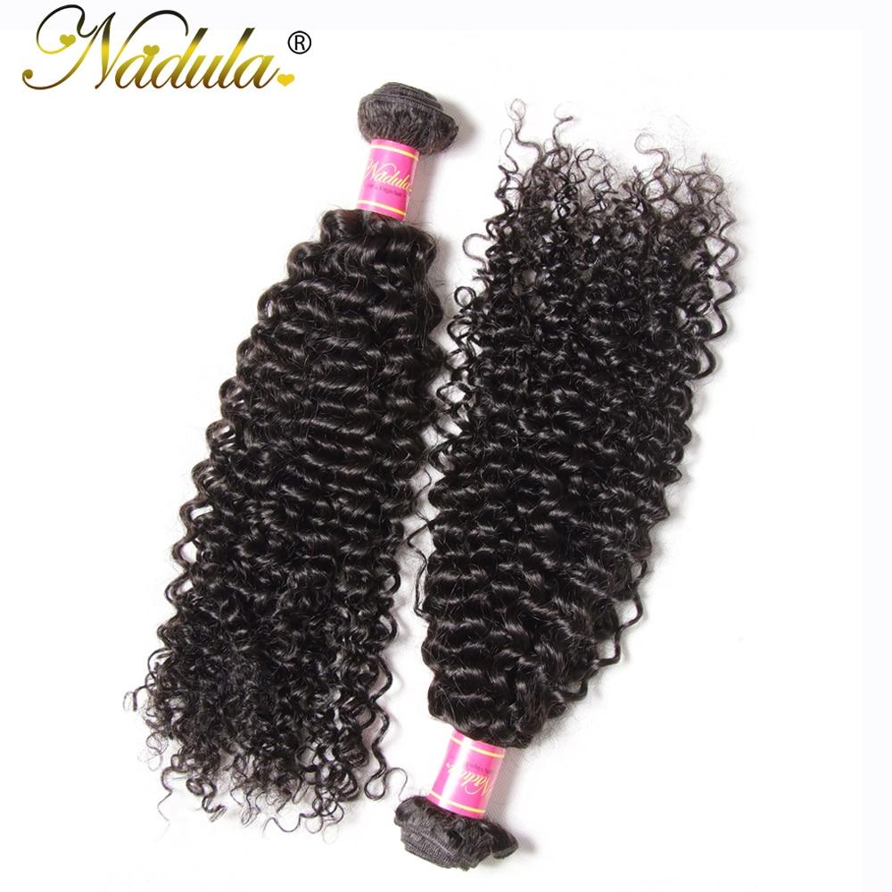Nadula μαλλιά 8-26 ιντσών ινδικά σγουρά - Ανθρώπινα μαλλιά (για μαύρο) - Φωτογραφία 2