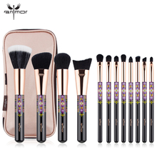 Anmor New 12 PCS Make Up Brushes Full Soft Synthetic Makeup Brushes Set Black Color With PU Leather