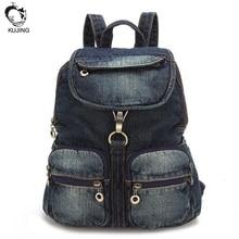 Kujng модный бренд рюкзак качество Ковбой большая емкость женщины рюкзак Бесплатная доставка; роскошные путешествия торговый студент рюкзак