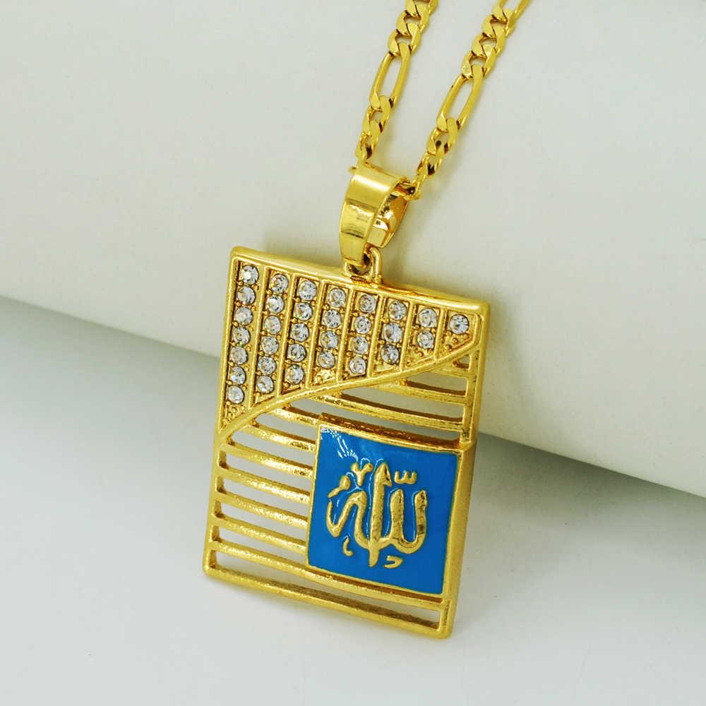 Anniyo (dwa kolor) Allah wisiorek naszyjniki dla kobiet/mężczyzn, złoty kolor Islam łańcuch muzułmanin biżuteria bliskiego wschodu przedmioty #027406