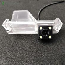 Автомобильная CCD камера заднего вида ночного видения Водонепроницаемая парковочная система для hyundai I30 Rohens Solaris Genesis Coupe Kia Soul